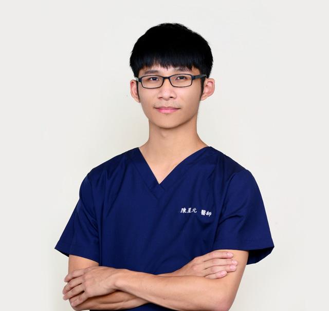陳星元醫師